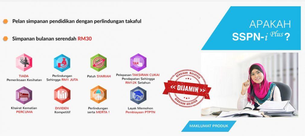 sspn iplus online 5