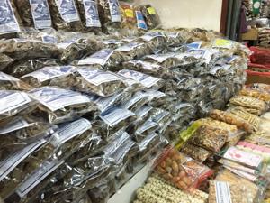 keropok-ikan-pasar-siti-khadijah