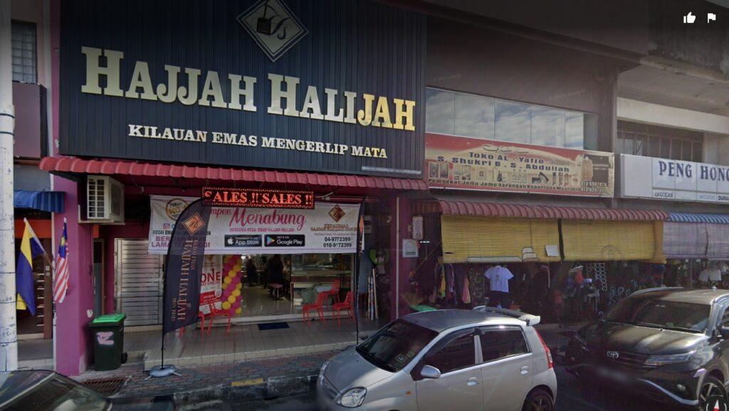 Kedai Emas Hajjah Halijah Kangar Perlis